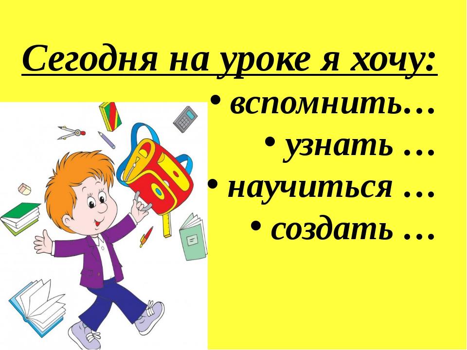 День рождения, картинки с надписью уроков