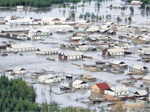 Стихийные бедствия на реках Сибири и Дальнем Востоке -наводнение