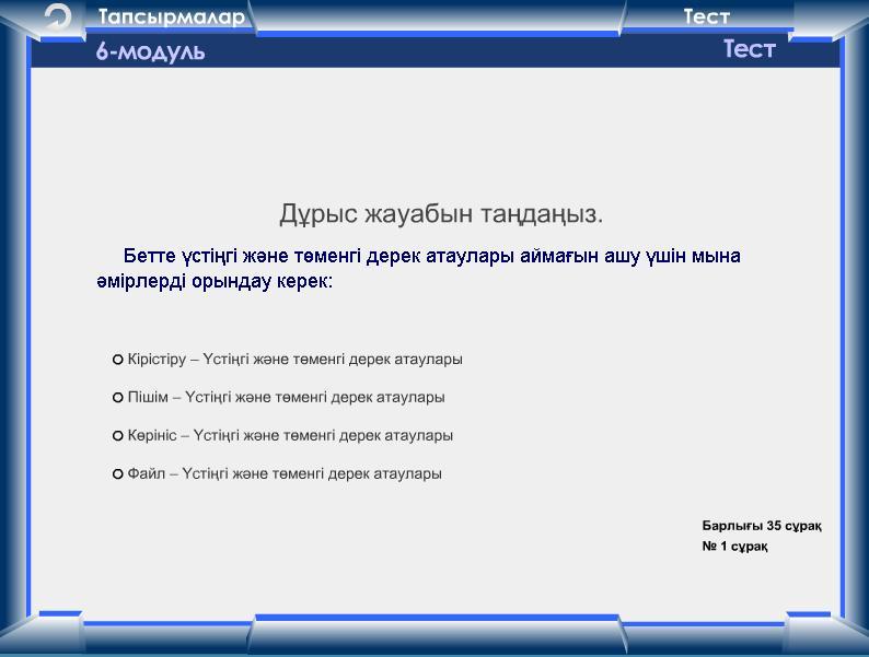 hello_html_7bb18f86.jpg