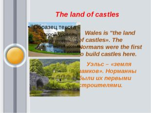 """The land of castles     Wales is """"the land of castles». The Normans wer"""