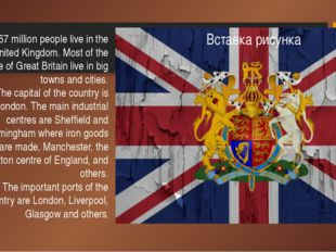 Over 57 million people live in the United Kingdom. Most of the people of Grea