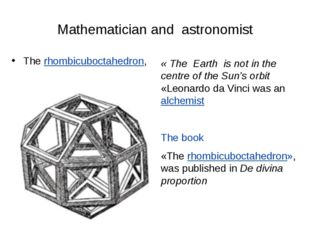 Mathematician and astronomist Therhombicuboctahedron, « The Earth is not in