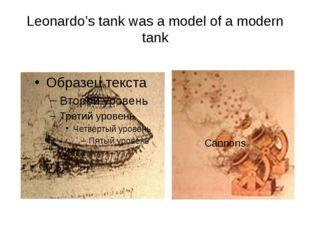 Leonardo's tank was a model of a modern tank Cannons.