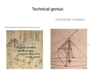 Technical genius Design for a flying machine with wings based closely upon th