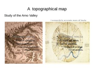 A topographical map Study of the Arno Valley Leonardo's acurate map of Imda