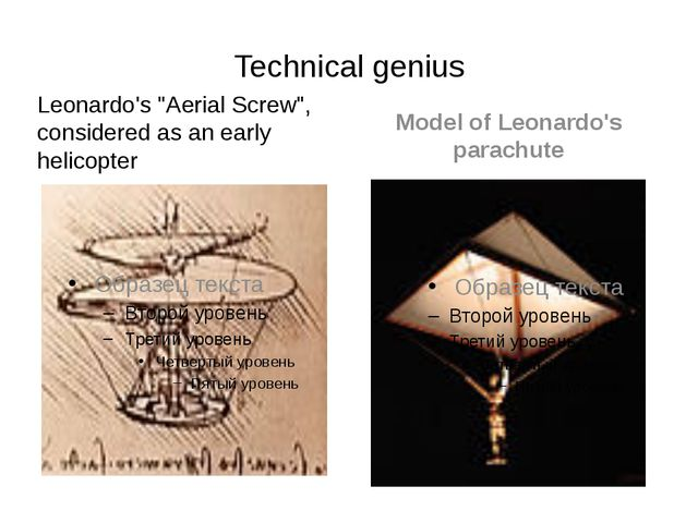 """Technical genius Leonardo's """"Aerial Screw"""", considered as an early helicopter..."""