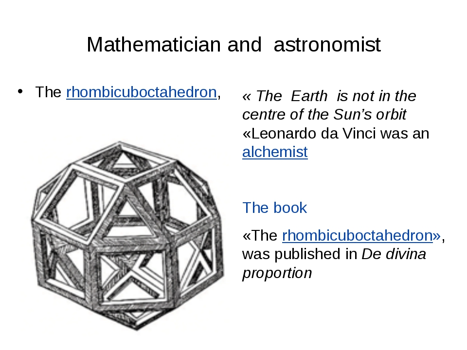 Mathematician and astronomist Therhombicuboctahedron, « The Earth is not in...