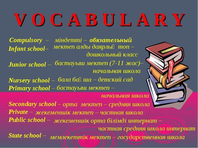 V O C A B U L A R Y Compulsory – міндетті – Infant school– Junior school – Nu...