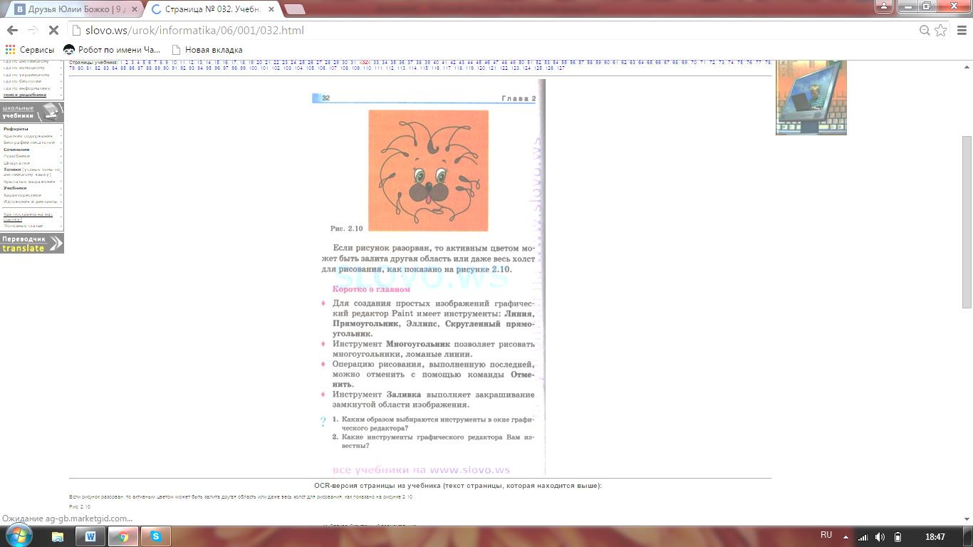 hello_html_33e0aa7c.png
