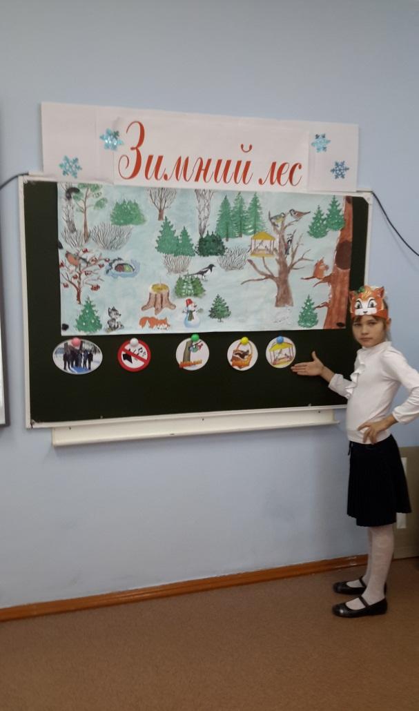 C:\Users\user\Desktop\Елена\фото прогулка в зимний лес\20141212_131032.jpg