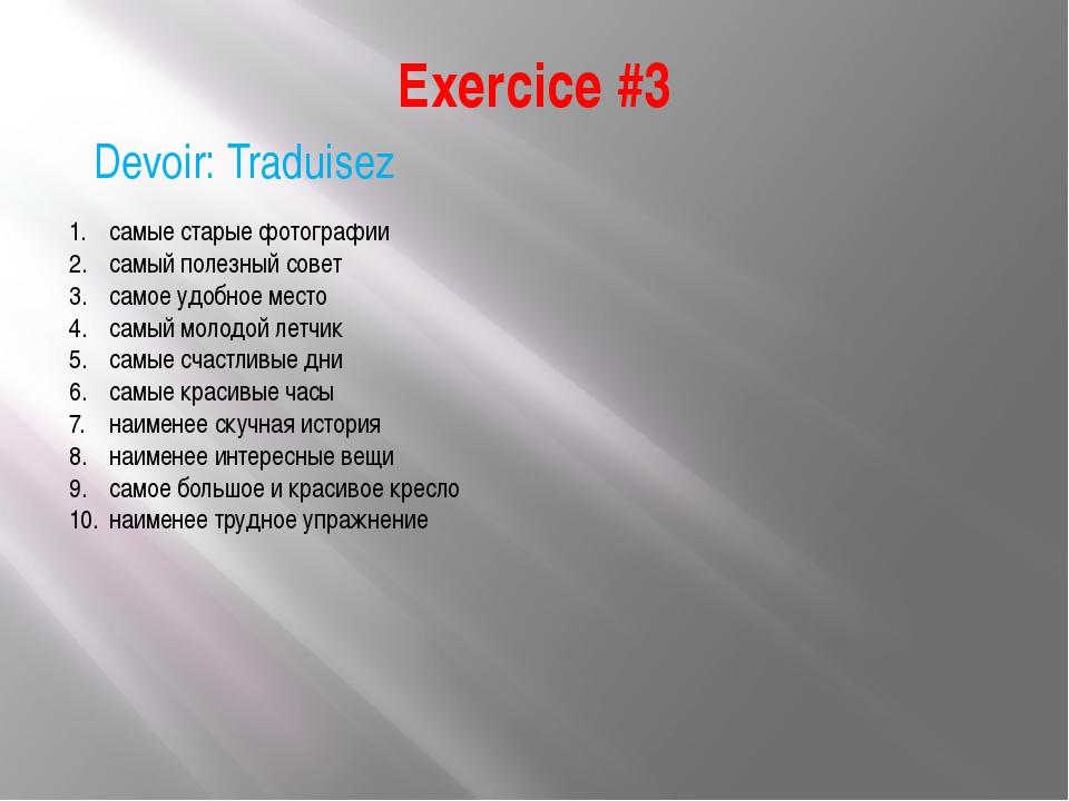 Exercice #3 Devoir: Traduisez самые старые фотографии самый полезный совет са...