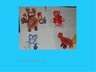 Рисование «Животные в сказках»