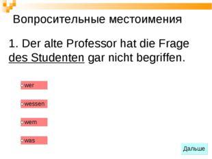 Der alte Professor hat die Frage des Studenten gar nicht begriffen. Вопросит