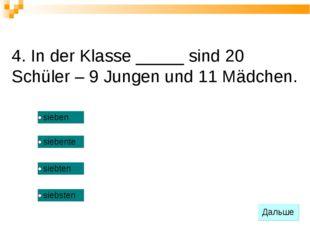 4. In der Klasse _____ sind 20 Schüler – 9 Jungen und 11 Mädchen.