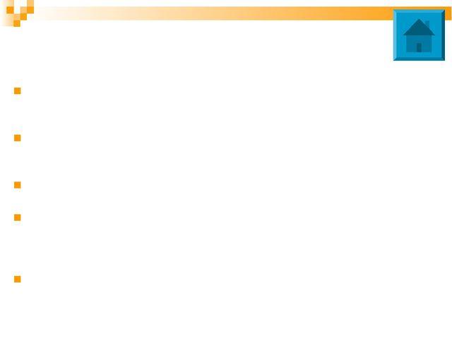Литература Михайлова О. Э., Шендельс Е. И. Справочник по грамматике немецкого...