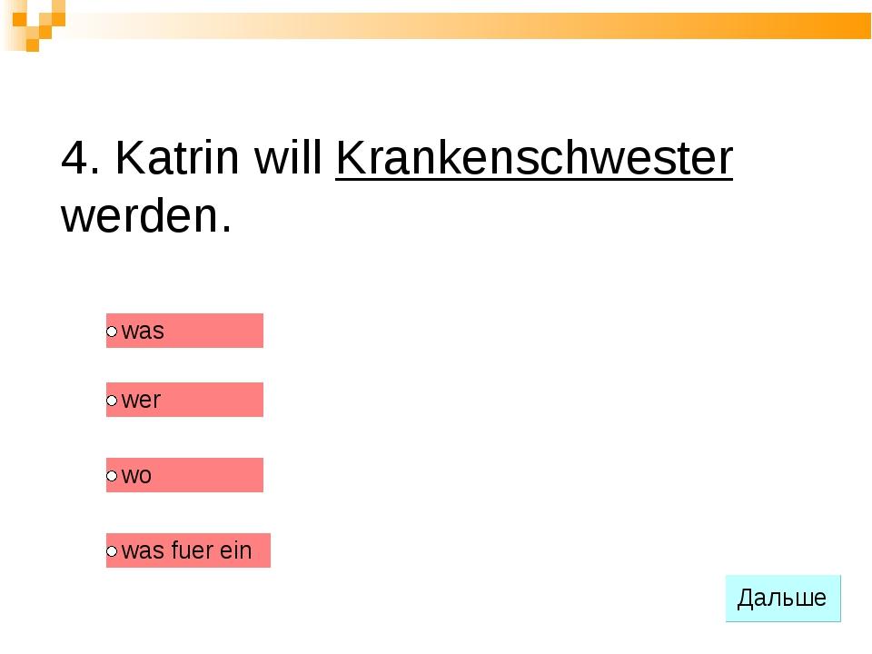 4. Katrin will Krankenschwester werden.