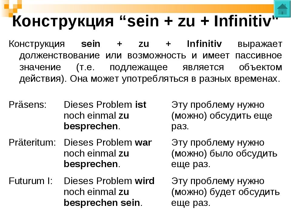 """Конструкция """"sein + zu + Infinitiv"""" Конструкция sein + zu + Infinitiv выражае..."""