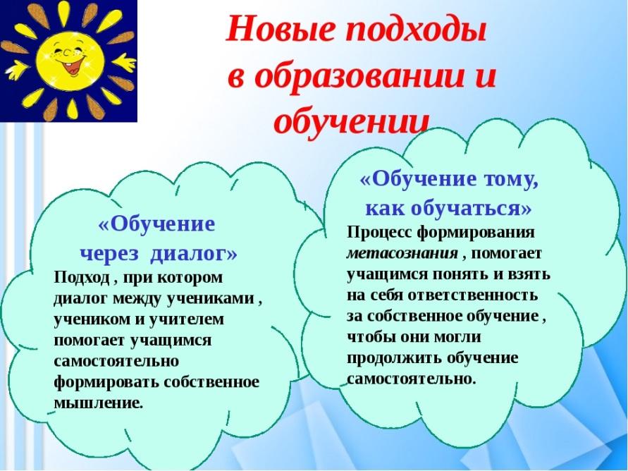 http://fs00.infourok.ru/images/doc/195/223452/img2.jpg