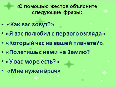 hello_html_3ba115aa.png