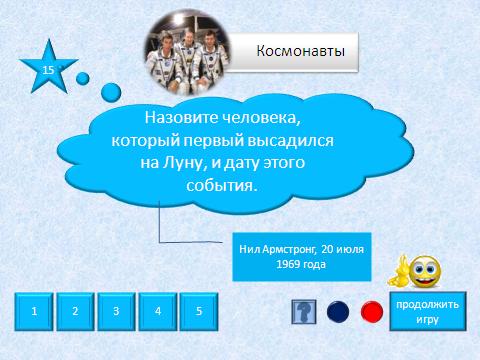 hello_html_m31e7a32b.png