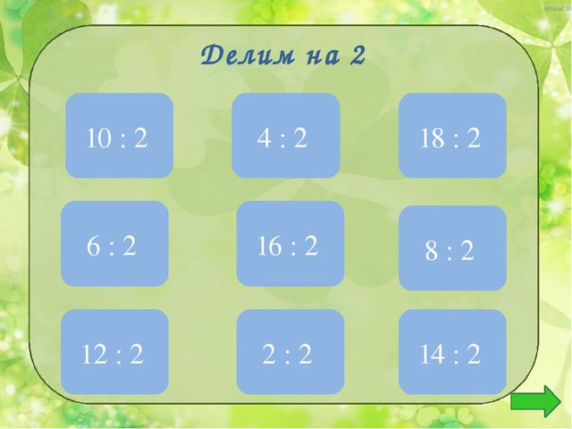 5 15 : 3 9 27 : 3 2 6 : 3 8 24 : 3 4 12 : 3 1 3 : 3 6 18 : 3 7 21 : 3 3 9 : 3...