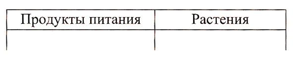 http://vashechudo.ru/images/62(2).jpg