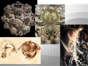 Стохастические фракталы Многие природные системы настолько сложны, что исполь