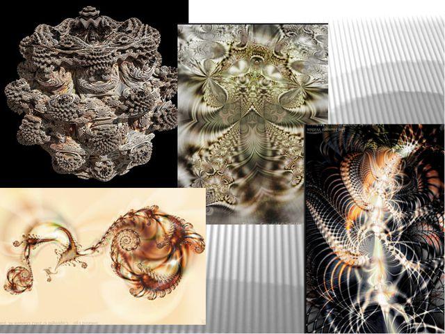 Стохастические фракталы Многие природные системы настолько сложны, что исполь...