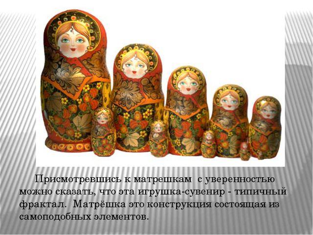 Это декоративная роспись – хохлома. Традиционные элементы хохломы – это травя...