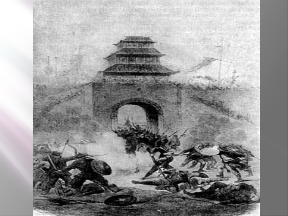 «Опиумные войны» (1840-1842, 1856-1860)