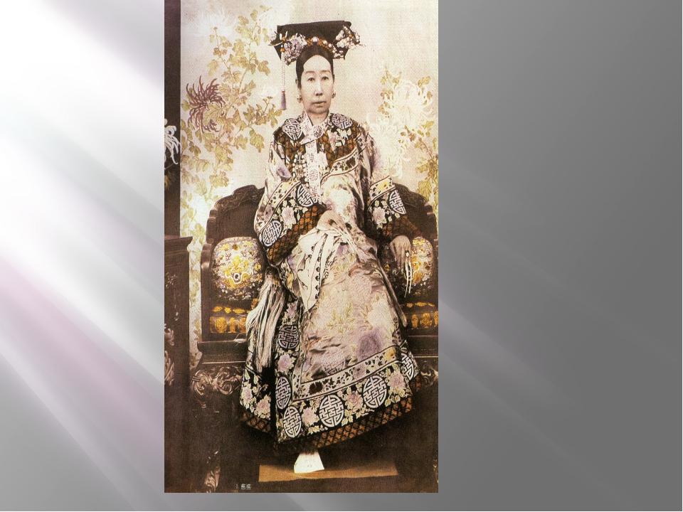 Императирица Цыси