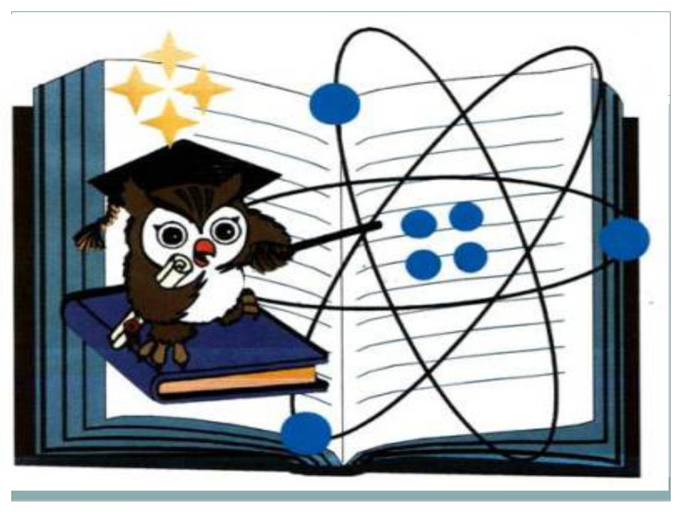 I. Блок математики и географии Устный опрос Что называется масштабом плана?...