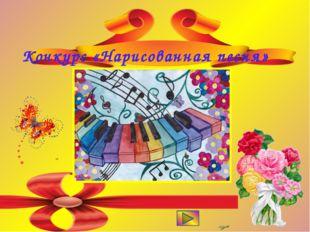 Конкурс «Звезда театра »