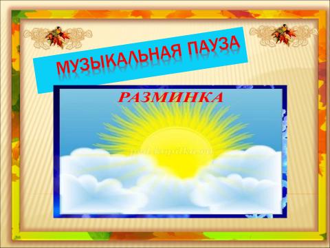 hello_html_36e8475f.png