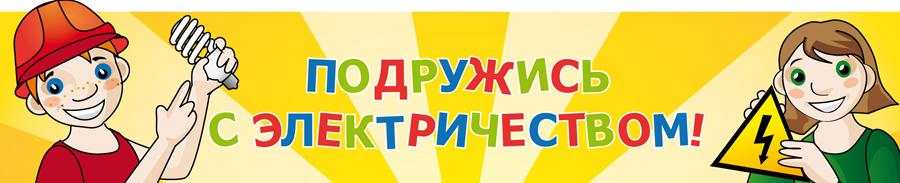 http://svetovik.info/uploads/monthly_2015_11/eb136bd0a0137944ed6fa1491a56baac.jpg.d43d0fe538569508af0dbdc8757d6c80.jpg