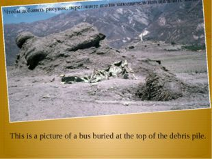 This is a picture of a bus buried at the top of the debris pile.
