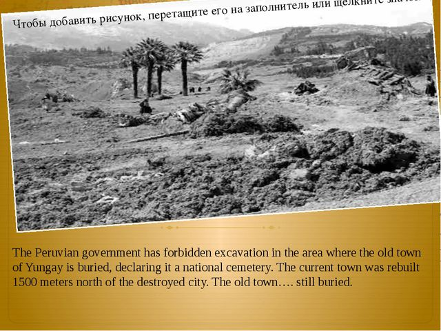 The Peruvian government has forbidden excavation in the area where the old t...