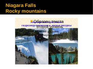 Niagara Falls Rocky mountains