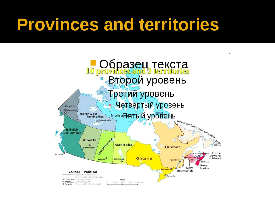 Provinces and territories
