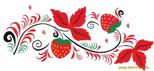 http://i.artfile.ru/650x300_926876_%5bwww.ArtFile.ru%5d.jpg