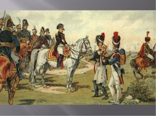 Поддержка русского резерва, находившегося в тылу и кавалерийская атака казако