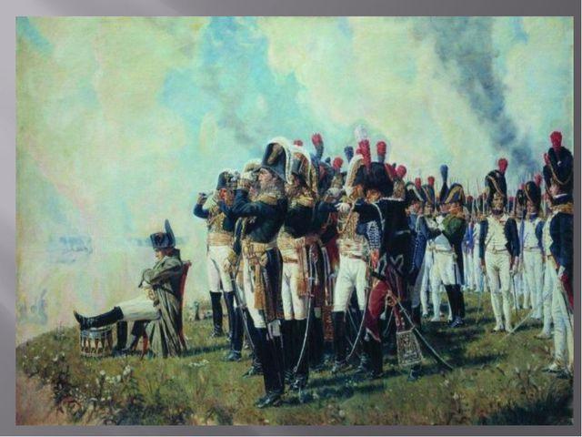 сражение на Москве-реке — крупнейшее сражение Отечественной войны 1812года...