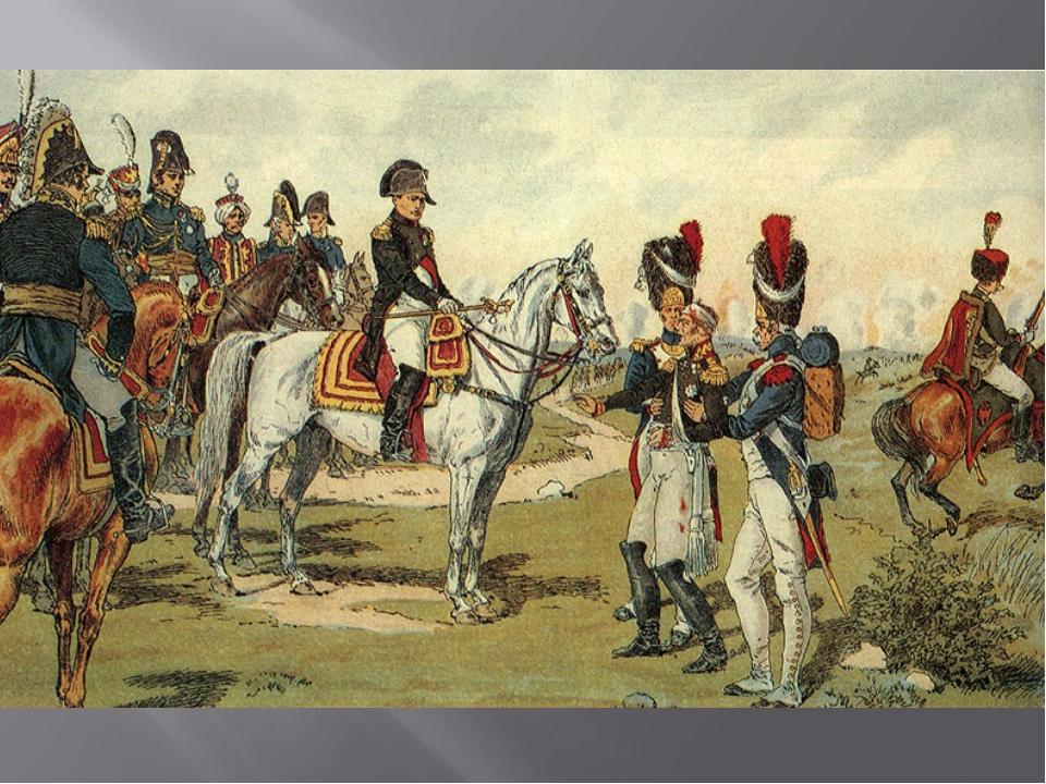 Поддержка русского резерва, находившегося в тылу и кавалерийская атака казако...
