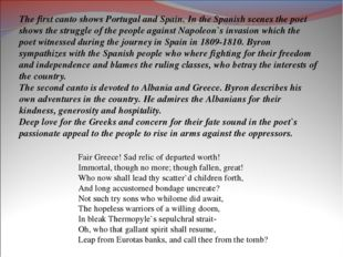 The first canto shows Portugal and Spain. In the Spanish scenes the poet show