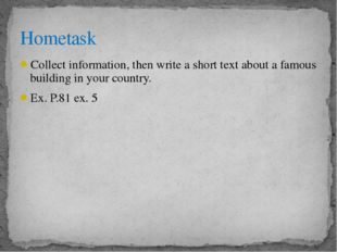 Collect information, then write a short text about a famous building in your