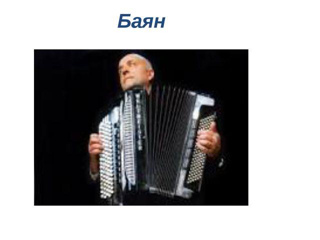 Русские народные ремесла.