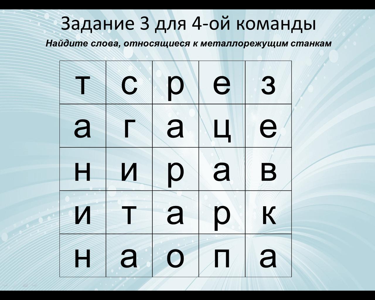 hello_html_362632e3.png