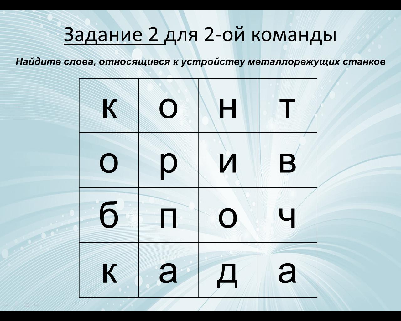 hello_html_381363e6.png