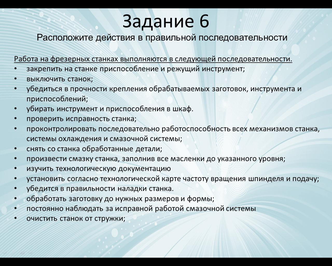 hello_html_46244e30.png