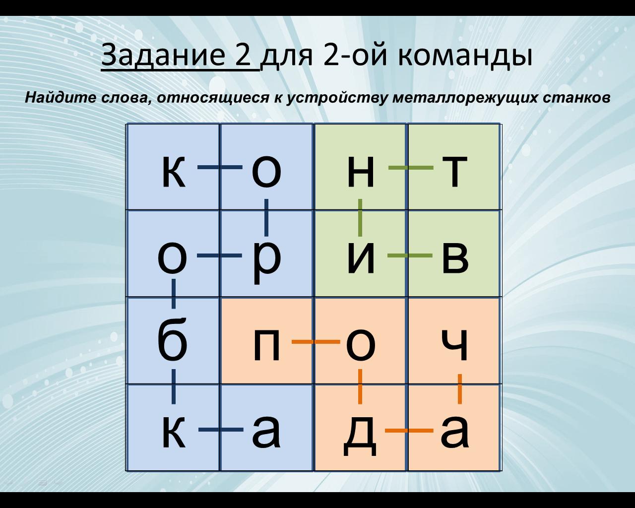 hello_html_8ebf508.png